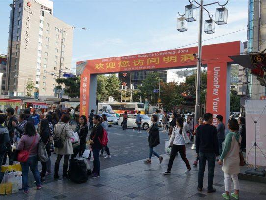 韓国放浪パート1
