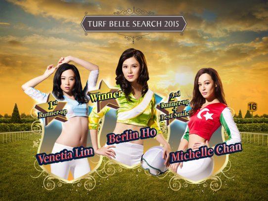 シンガポールインターナショナル 2015ターフ美人ビデオ