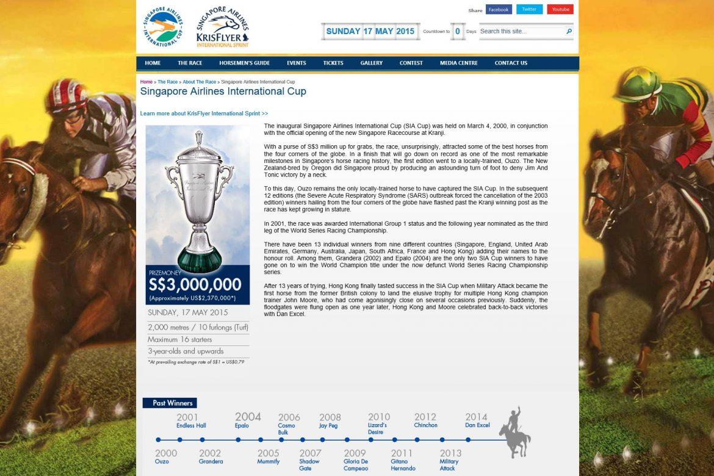マイネルフロスト シンガポール航空インターナショナルカップ