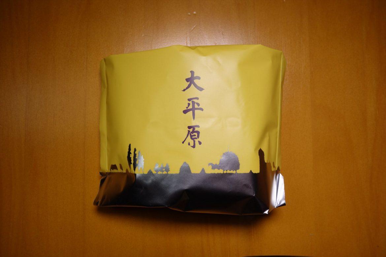 北海道うまいもの「六花亭 大平原」