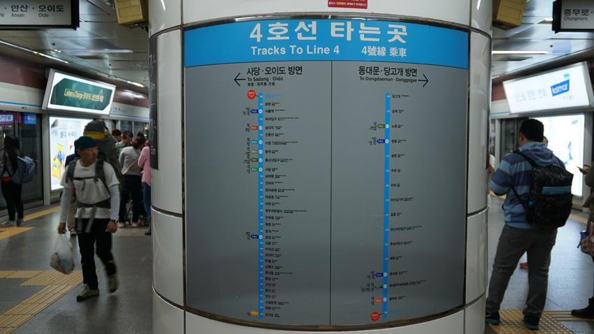 ソウルの地下鉄4号線 路線図
