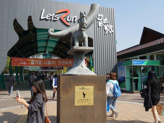 放浪記 アジアの競馬場 韓国 ソウル競馬場