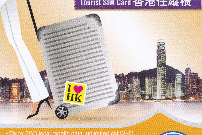 香港のお得なSIMカード(Discover Hong Kong Tourist SIM)