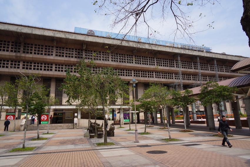 台北駅 Taipei Station