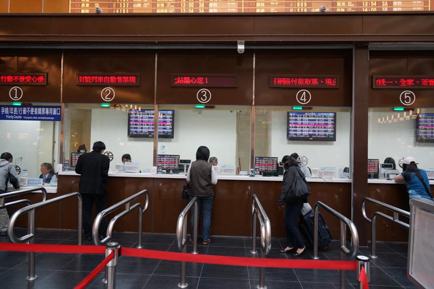 台北駅の切符売り場です。