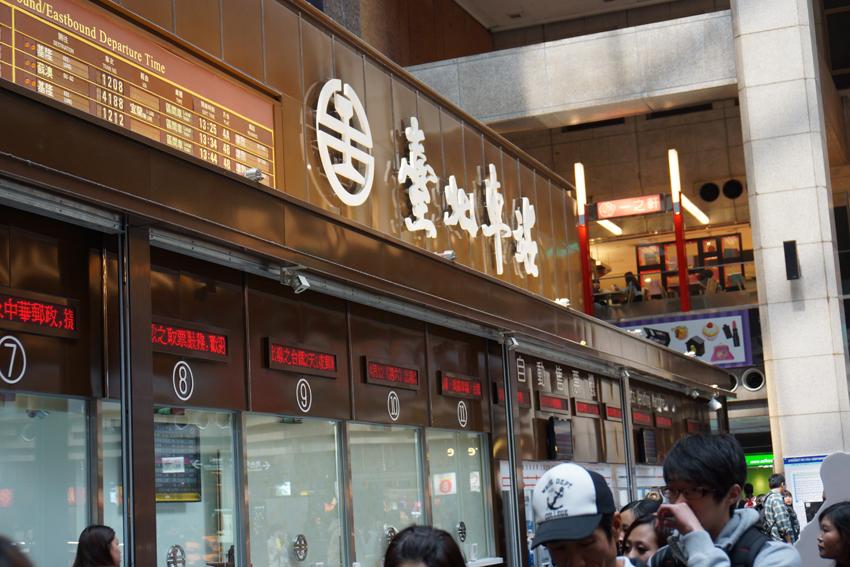 台北駅の切符売り場です。九份に行くにはここで切符を買います。