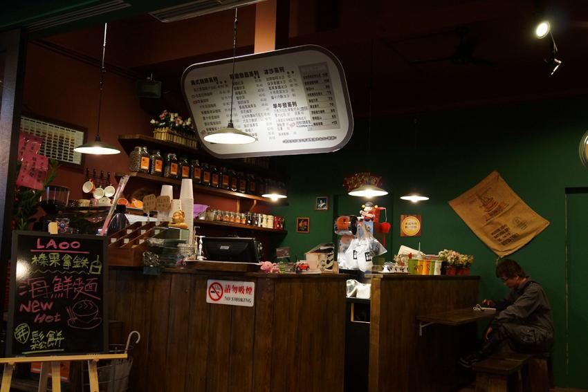 瑞芳駅近くのコーヒーショップ、電車の時間に余裕があればどうぞ。