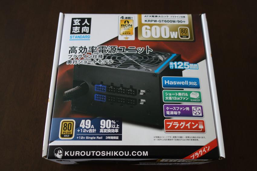 玄人志向電源 KRPW-GT600W/90+