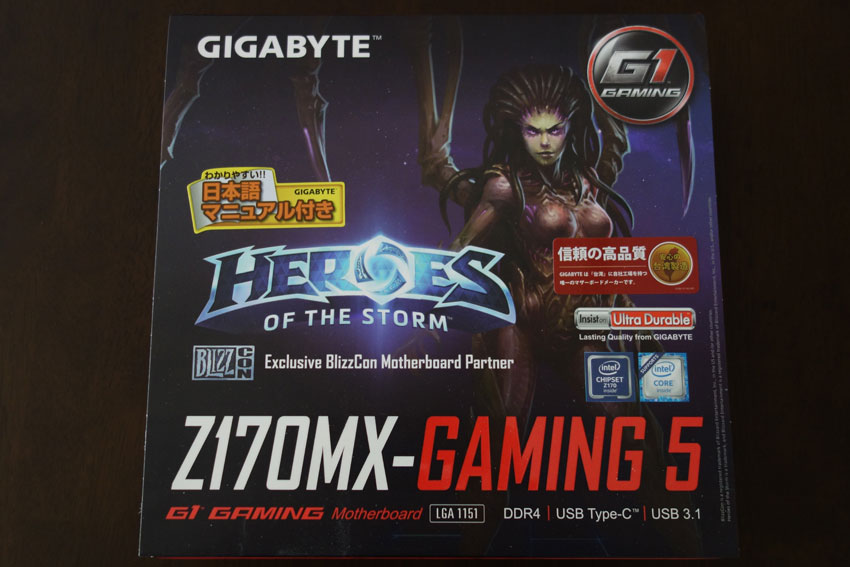 GIGABYTE GA-Z170MX-Gaming 5 [Rev.1.0]