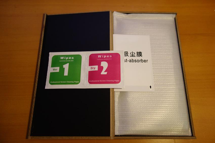Galaxy Note Edge ガラスフィルム 中身