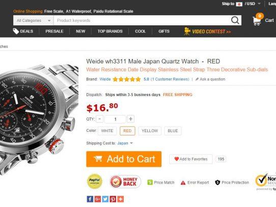 GearBestへ時計の注文をしてみた・・・プレゼント企画(^◇^)