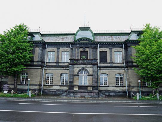 北海道をみる 重要文化財旧日本郵船株式会社小樽支店